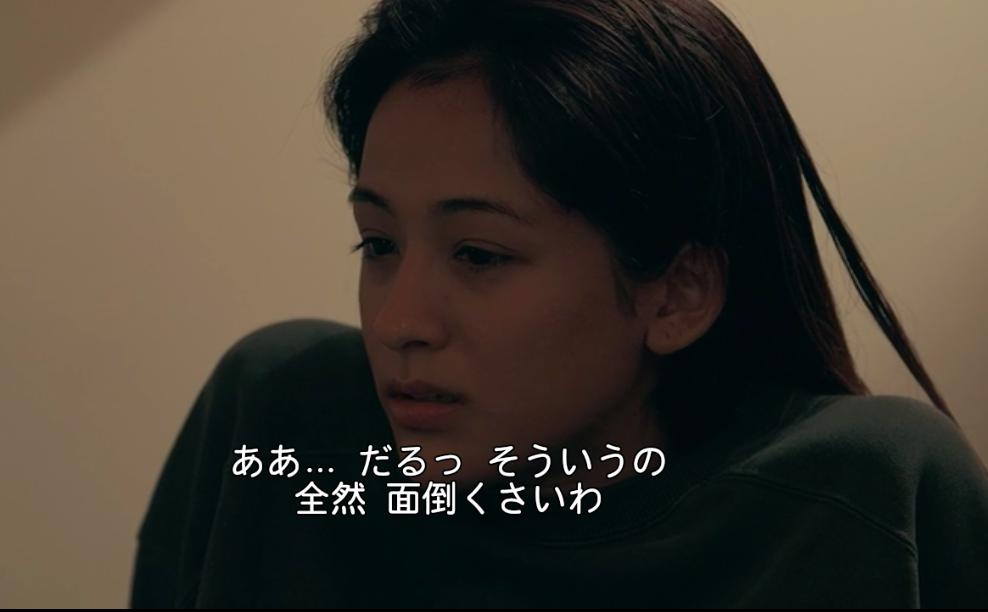 テラスハウス軽井沢シリーズ 第43話 ネタバレ副音声感想 | テラス ...
