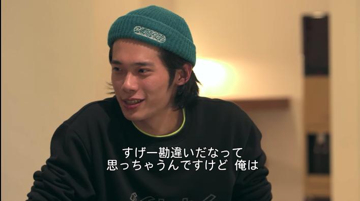 テラスハウス東京2019-2020 第2話ネタバレ副音声「天ぷら事件 ...