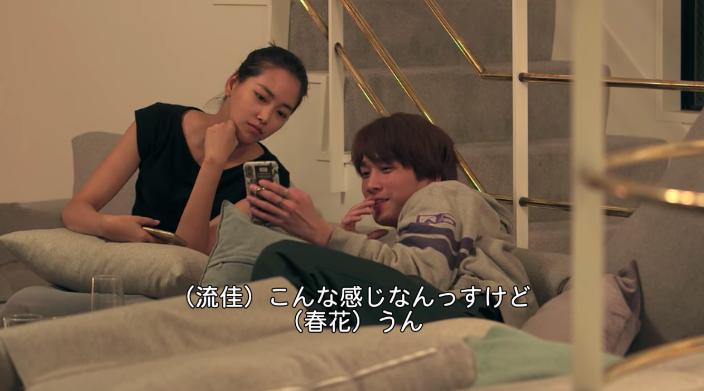 テラスハウス東京2019-2020 第4話ネタバレ副音声「ケニー、初デート ...