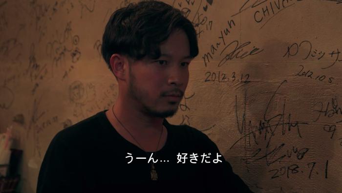 テラスハウス東京2019 第7話「2つの三角関係」ネタバレ副音声 | テラス ...