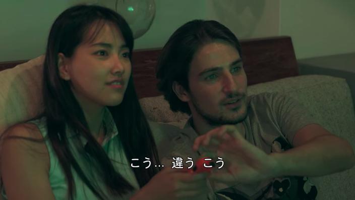 テラスハウス東京2019 第17話「男子3人が愛華とデート」ネタバレ副音声 ...