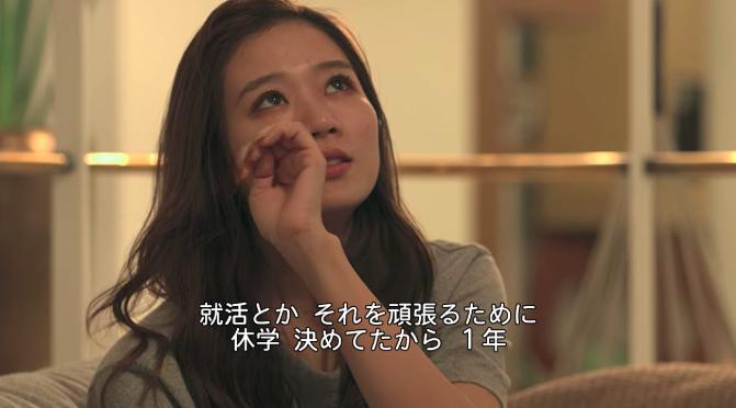 テラスハウス東京2019 第23話「愛華、流佳と寝る、焦る!?」ネタバレ ...