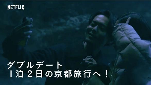 テラスハウス東京2019 第37話「アナザーテラスハウッス(決まったッ ...